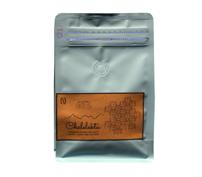 Buy specialty coffee from Ethiopia