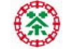 China Tuhsu Yunnan Tea Import & Export (Zhong Cha)