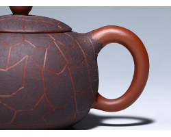 Isini Teapot 'Cracked Pot Xi Shi' 250ml