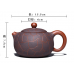Isini Teapot 'Cracked Pot Xi Shi' 250ml