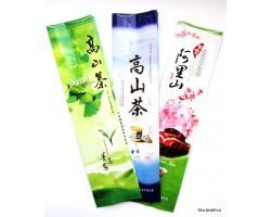 """Tea  Packing bag """"Blue Haiwan"""" 100-150gr 20pcs."""