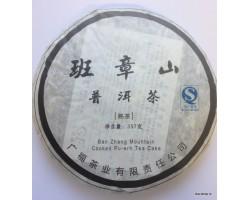 Ban Zhang Mountain Yunnan shu puerh (2015)