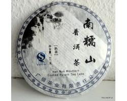 Nan Nuo Mountain Yunnan shu puerh tea (2015)