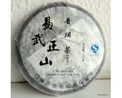 Yi Wu Mountain Yunnan shu puerh tea (2015)
